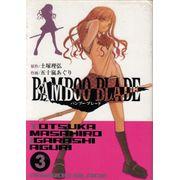 Bamboo-Blade---02
