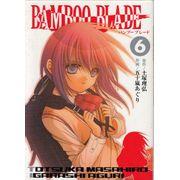 Bamboo-Blade---05