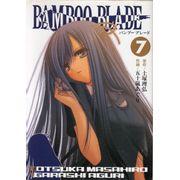 Bamboo-Blade---06