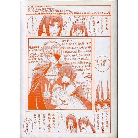 D-Senjo-no-Alice---3