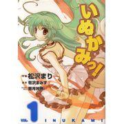 Intron-Depot-1--Masamune-Shirow-Art-Book-