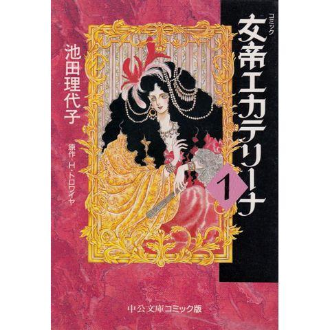 Iwasete-Mitee-Monda