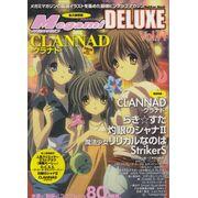 Megami-Magazine-Deluxe--art-book----10