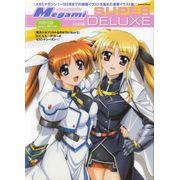 Megami-Magazine-Deluxe--art-book----20