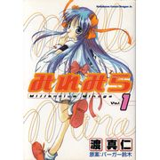 Megami-Magazine-Super-Deluxe--art-book-