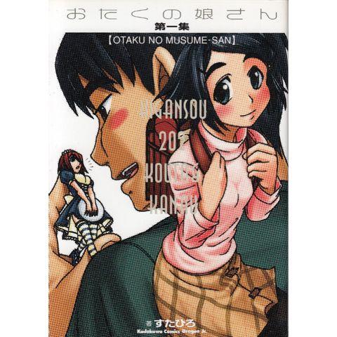 Nishikawaguchi-Daigaku-Rakuen-Club---1