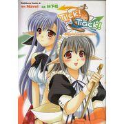 Street-Fighter-2---Asia-International--art-book-