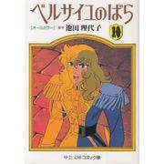 Tsuiteru-Kanojo---2