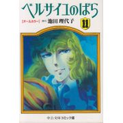 Twins---Sakaeda-ke-e-Yokoso