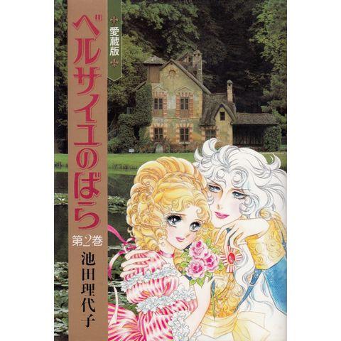 Venus---Satoshi-Urushihara-Illustrations--art-book-