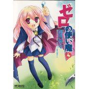 Versailles-no-Bara-Gaiden--Chuko-Bunko-Comic-ban-