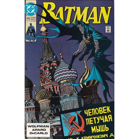 Batman---Volume-1---445
