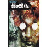 Rika-Comic-Shop--Shadowman-Deadside---1