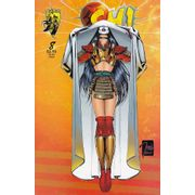 Rika-Comic-Shop--Shi---The-Way-of-the-Warrior---08