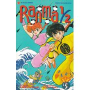 Rika-Comic-Shop--Ranma-1-2-Part-06---05