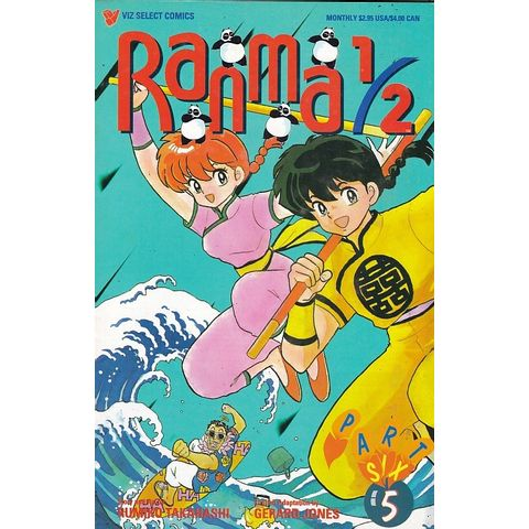 Rika-Comic-Shop--Ranma-1-2-Part-06---05