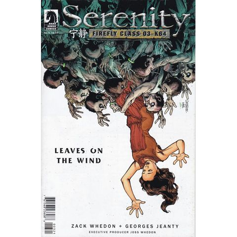 Rika-Comic-Shop--Serenity---Firefly-Class-03-K64---3