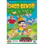 Rika-Comic-Shop--Chico-Bento---2ª-Serie---060