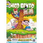 Rika-Comic-Shop--Chico-Bento---2ª-Serie---061