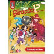 Rika-Comic-Shop--Turma-da-Monica---Geracao-12---05