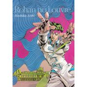 Rika-Comic-Shop--Rohan-no-Louvre