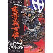 Satsuma-Gishiden---Cronicas-dos-Leais-Guerreiros-de-Satsuma---1