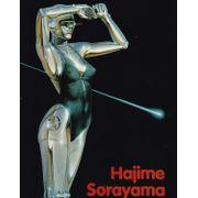 Rika-Comic-Shop--Hajime-Sorayama-Artworks--TPB-