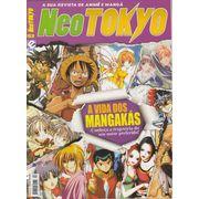 https---www.artesequencial.com.br-imagens-mangas-Neo_Tokyo_083