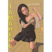 https---www.artesequencial.com.br-imagens-mangas-I_Am_a_Hero_07