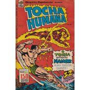 https---www.artesequencial.com.br-imagens-raridades_etc-Tocha_Humana_05